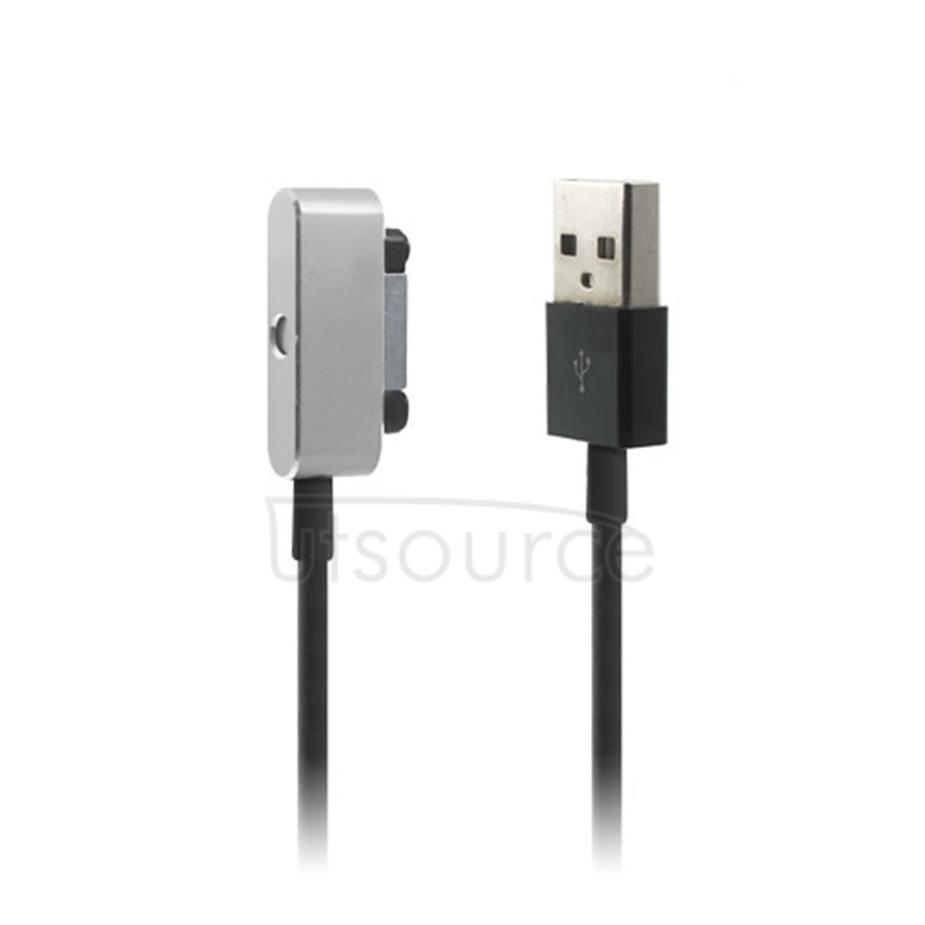 Custom Magnetic Charging Cable for Sony Smartphone White
