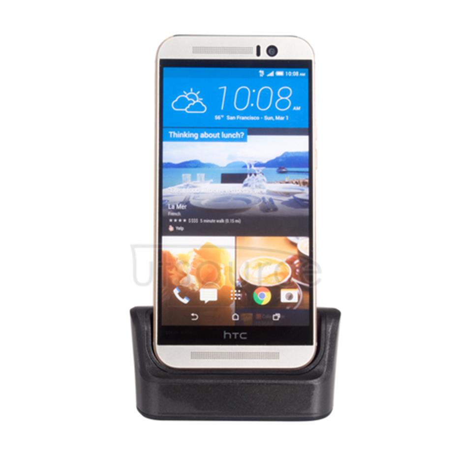 Multifunction Charging Dock for HTC One M9 Black