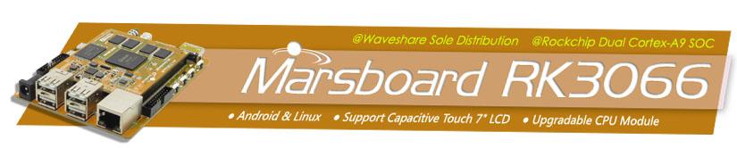 MarsBoard-RK3066